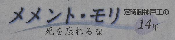 Asahi_2