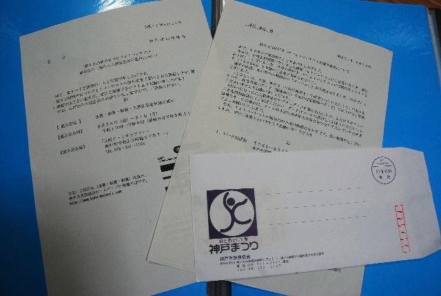 Dsc_4630