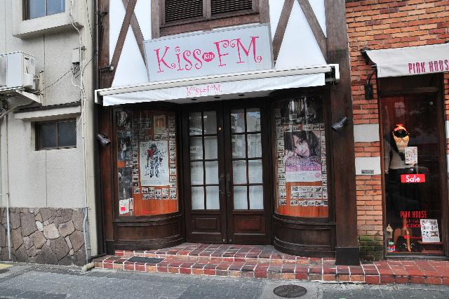 Himeji_kiss