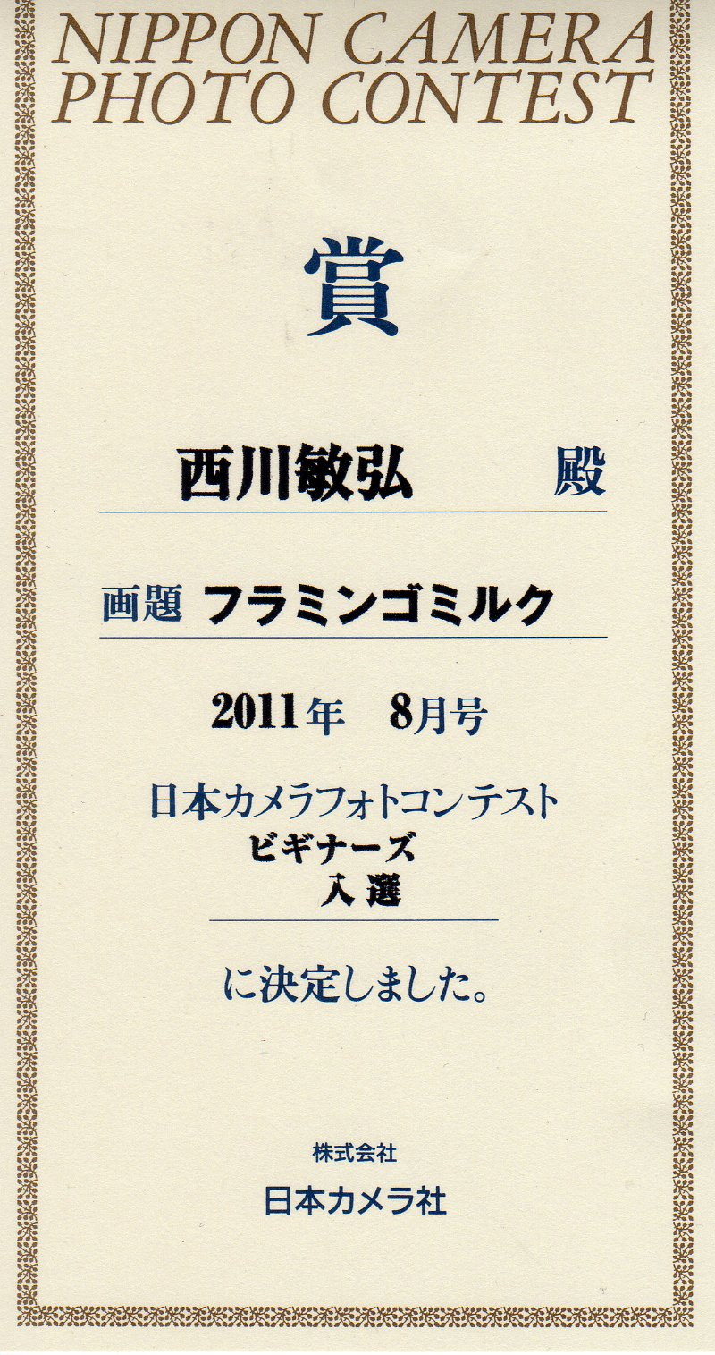 201108