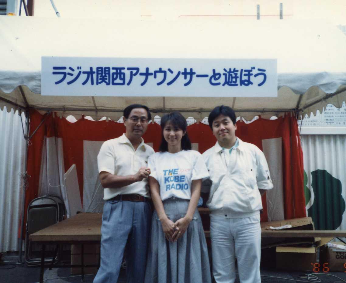1986jocr3