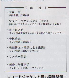 Denrikuasiya3