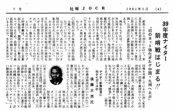 Jocrno91971